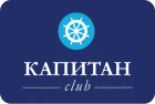 Клуб «Капитан»